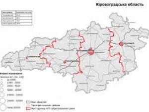 Кіровоградщина: Верховна Рада поділила область на чотири райони