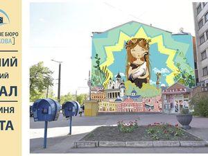 Муниципальное бюро Стрижакова совместно с киевскими художниками планирует создать первый в Кропивницком мурал