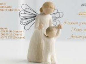 Благодійний фонд «Янголи життя» закликає підтримати онкохворих дітей Кіровоградщини
