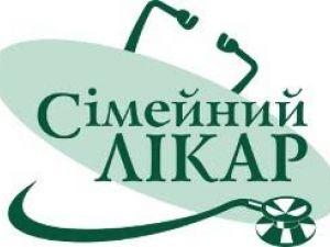 На Кіровоградщині потрібні сімейні лікарі