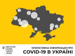 В Україні зареєстровано 218 випадків коронавірусу — Кіровоградщина без підозр і хворих