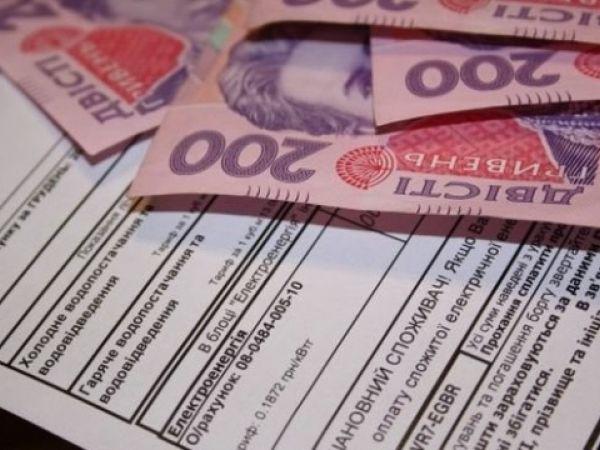 Де мешканцям Кропивницького оформлювати субсидію?