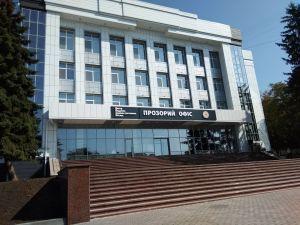 У День народження Кропивницького відкриється Прозорий офіс