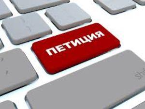 Кіровоградщина: Підтримай петицію - обласній дитячій лікарні потрібен апарат МРТ