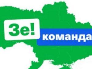 Хто представлятиме Кропивницький від ЗЕ на виборах до парламенту?