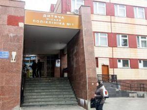 У Кропивницькому Дитячу міську поліклініку приєднають до дитячої міської лікарні