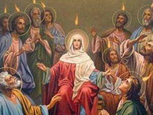 Що означає День Святої Трійці. П'ятидесятниця