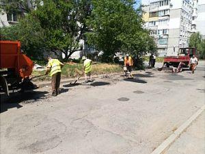 У Кропивницькому на Бєляєва підремонтували дорогу