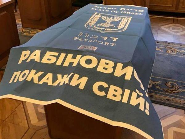 Рабинович уклонился от ответа о своем израильском гражданстве