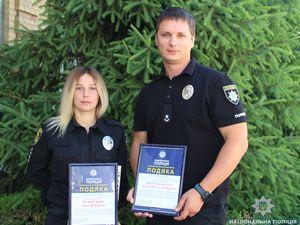 Поліцейських нагородили за участь у благодійному марафоні