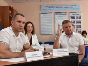 Кіровоградська область: На що витратять 13 мільйонів державної субвенції?
