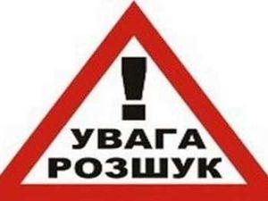 В Україні розшукується банда злочинців зі зброєю