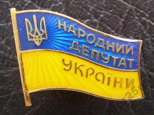На ЦВК зареєструвався кандидат у нардепи від Кіровоградщини