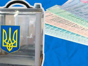 Кіровоградщина: Стало відомо про розмір грошової застави на місцевих виборах