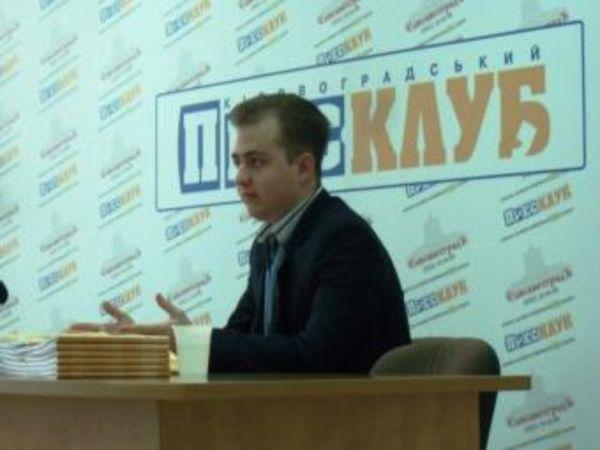 У Кропивницькому відбулась презентація книги «Пам'ятки учасникам АТО»