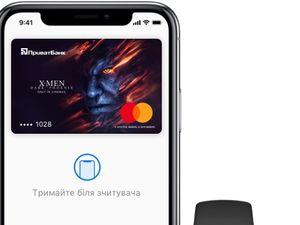 Українці першими у світі зможуть міняти дизайни карток в цифрових гаманцях