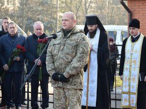 Громада Кропивницького попрощалася з загиблим військовим Василем Лісіциним