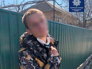 У Кропивницькому затримали чоловіка, що перебував у розшуку