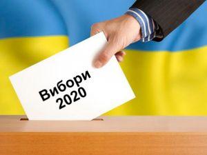 У  Кіровоградській області відбудеться повторне голосування