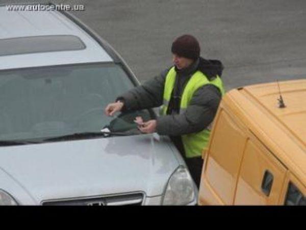 Постановление о парковках на Кировоград не распространяется