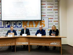 Депутати Міської ради міста Кропивницкого вимагають у Кабміна зменшити ціну на газ