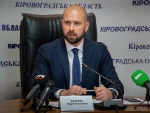Скільки коштів виділяється на дороги Кіровоградщини у наступному році?
