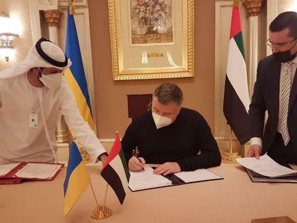 Україна та ОАЕ підписали Угоду про спільну боротьбу зі злочинністю