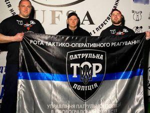 ТОРівці з Кіровоградщини зайняли призові місця на всеукраїнських змаганнях