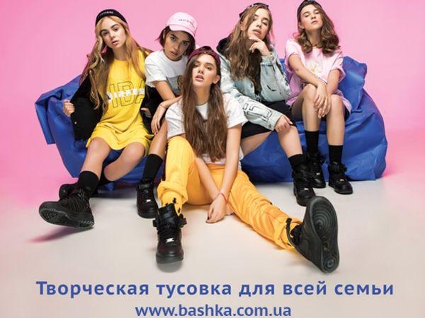 Кропивницких талантливых детей приглашают участвовать в всеукраинском проекте