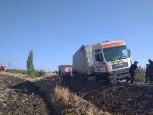 Кіровоградщина: На трасі області MAN з'їхав у кювет