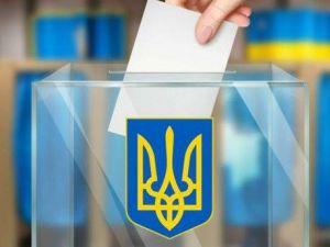 В Україні через коронавірус можуть відмінити цьогорічні місцеві вибори
