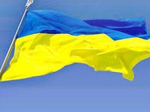 У Кропивницькому відзначать День Гідності і Свободи