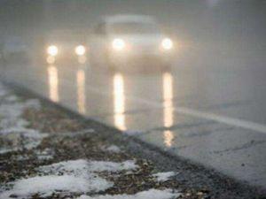На Кіровоградщині очікується туман та ожеледиця