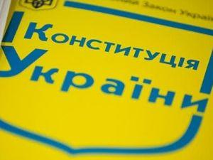 Володимир Зеленський відкликав проєкт закону «Про внесення змін до Конституції України»