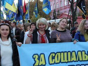 Свободівці з Кропивницького взяли участь у Марші УПА у столиці (ФОТО)