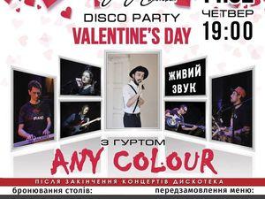 Ресторан Парадіз запрошує на святкування Дня Валентина