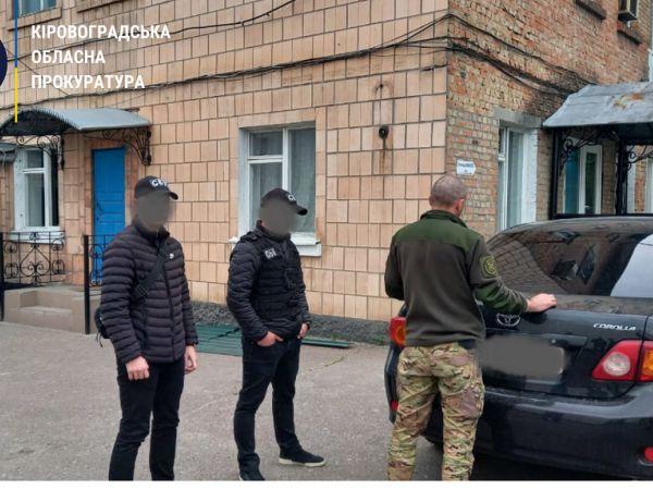 На Кіровоградщині викрили співробітника кримінально-виконавчої служби на вимаганні хабара (ФОТО)