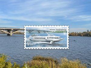 Укрпошта випустила поштову марку із зображенням судна на підводних крилах  «Восход»