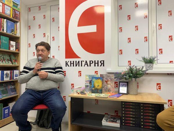 У Кропивницькому пройшла розмова з Іваном Андрусяком (ФОТО)