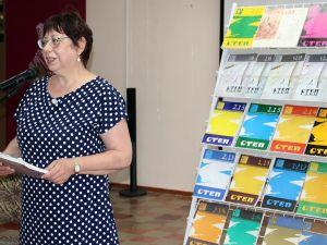 Кропивницький: Бібліотека Чижевського запрошує на творчу зустріч з поетесою Ольгою Полевіною
