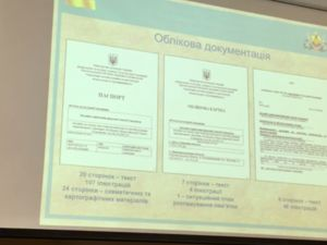 У Кропивницькому завершили паспортизацію Фортечних Валів