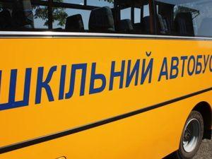 У Кіровоградській області учні шести шкіл не вийшли на навчання