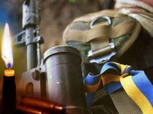 Сьогодні Кіровоградщина прощається із загиблим військовим