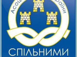 У сфері ЖКГ назріває колапс, якщо Верховна Рада не ухвалить закон – Асоціація міст України