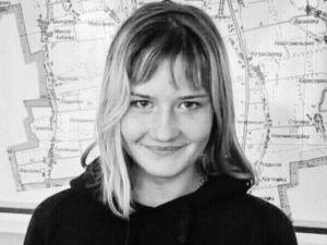 У Кропивницькому районі знайшли тіло зниклої школярки