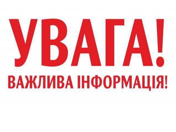 У спальному районі Кропивницького стався прорив  мережі водопостачання