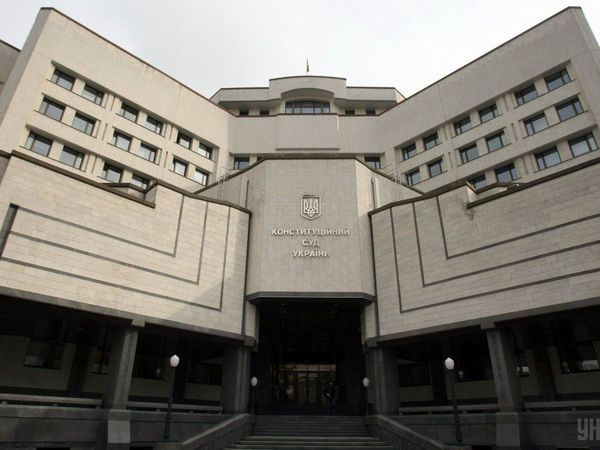 Конституційний Суд надав позитивні висновки щодо перейменування Кіровоградської області