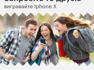 300 гривень за нового друга: TransferGo і ПриватБанк розпочали нову акцію