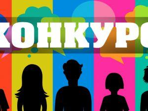 Кіровоградщина: Через проект LIFT оголошено відбір кандидатів на посади голів РДА