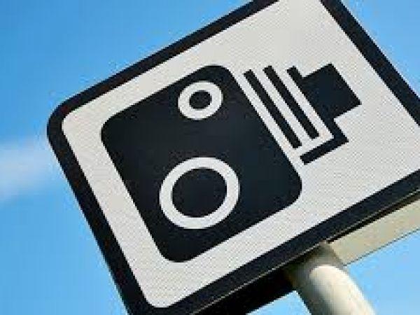 У Кропивницькому можуть з'явитися спеціальні камери відеоспостереження